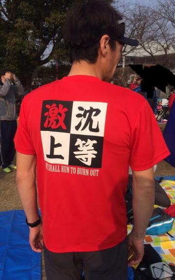 20170321くら