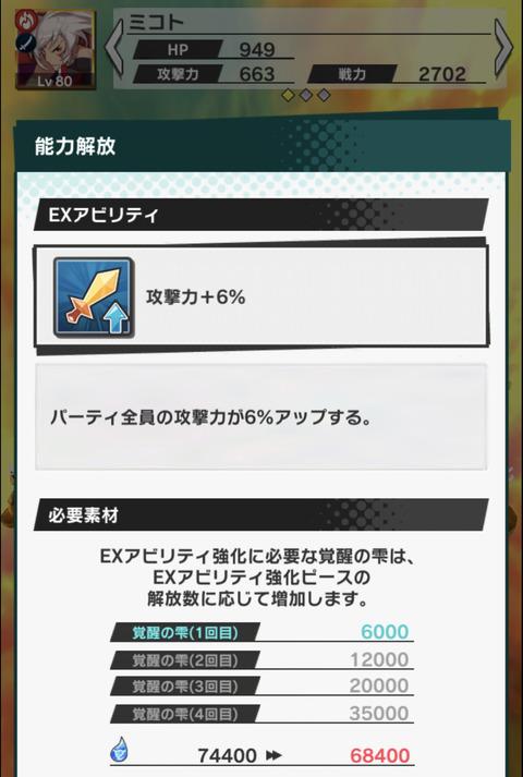 8407D800-9200-4A7A-B246-55DE877E867E