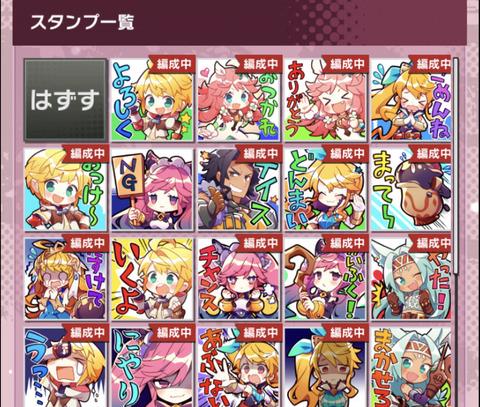 50CA0AA7-6738-45C4-9FE6-D92BD9F495F7