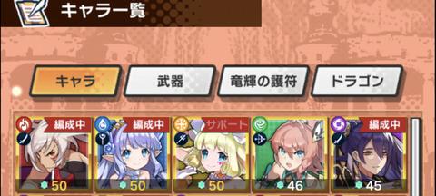 F733D6A7-F69A-419B-A87A-844B34B4EE53