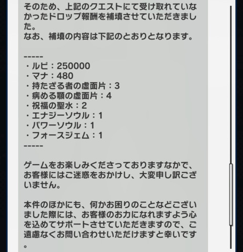 052A7772-04F6-4A30-95A3-BC98EB116970