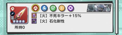 14C01579-EC0A-42F4-8A34-6AF8D6E92604