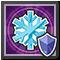 凍結耐性+100%