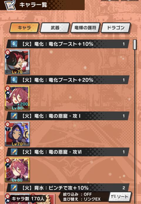 14A40D4F-7D43-4012-98DF-991D9F973ED6