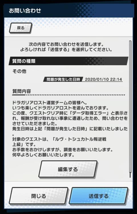 1FA59781-AF81-4AD4-B006-61E978A6A7FC