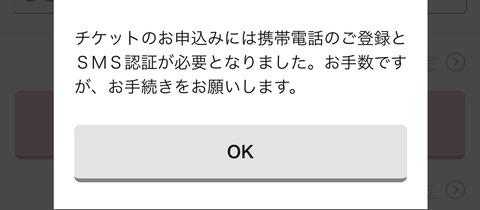 FB20A93C-4ABA-4983-B8B0-62CE8FF3AEDC
