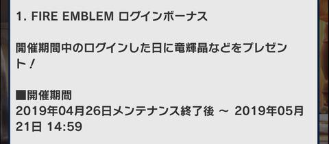 863AD52B-CEEE-465B-B1DF-716D57509A3F
