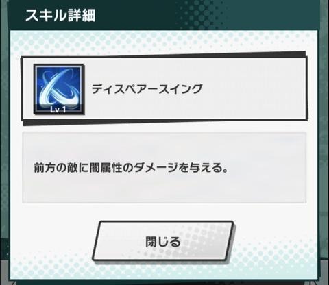 765D3D36-0CC2-47FB-845E-4EA91C5C367D
