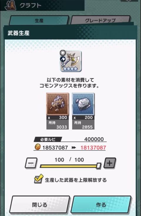FC582396-B9CF-4884-B84F-30B94D27321C