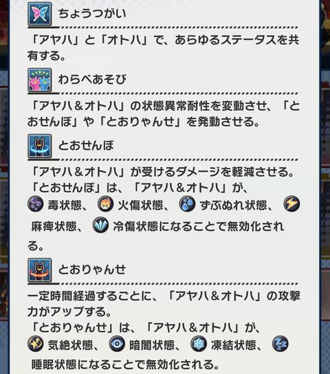 B20458BB-96CF-47D5-9C17-1A59B56F47FF