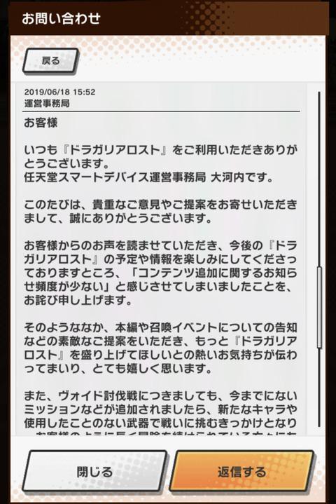 5786FC84-DCB0-4A37-B733-DA4BFF8D0C3B
