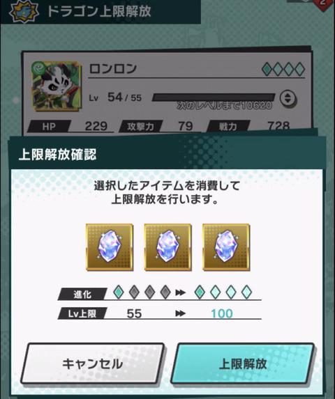AC0B6129-5084-4B4F-855B-C3773B23CA54