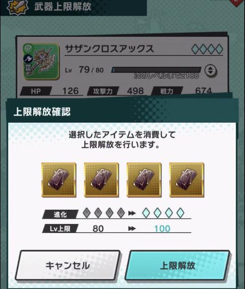 08011F2F-B04F-440A-9C58-8FA94C1D2DBF