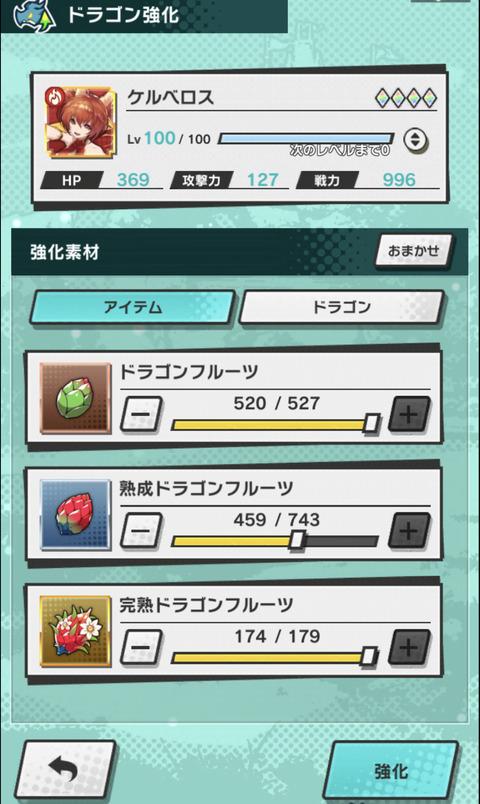 345FA7E0-564F-470E-B43A-8FE2AB549CE5
