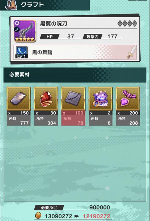 B992596B-A924-490A-851A-8EB6C3DA5B19