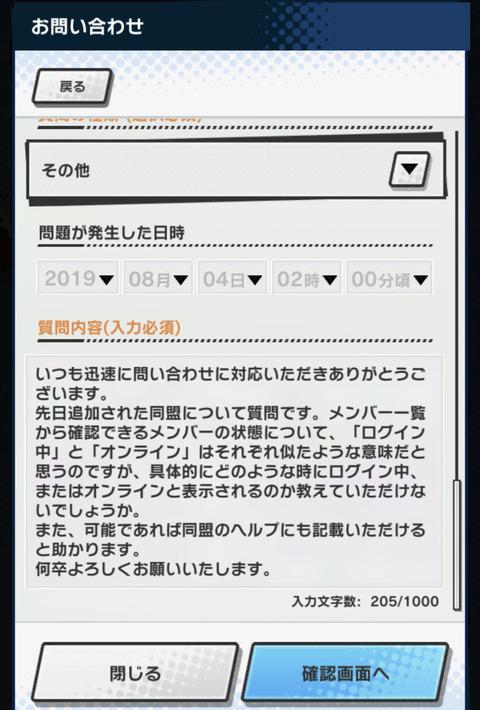 E96E722A-3232-4F61-8C67-D26F1A4D13E1