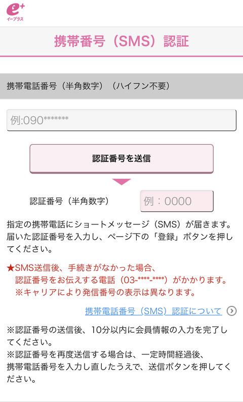 B81D79CC-6BBF-4638-9EC7-DF70BB9E2C51
