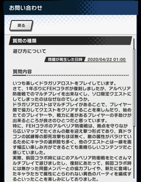 1FAE386C-4A8B-4554-852A-1E7C4F412BED
