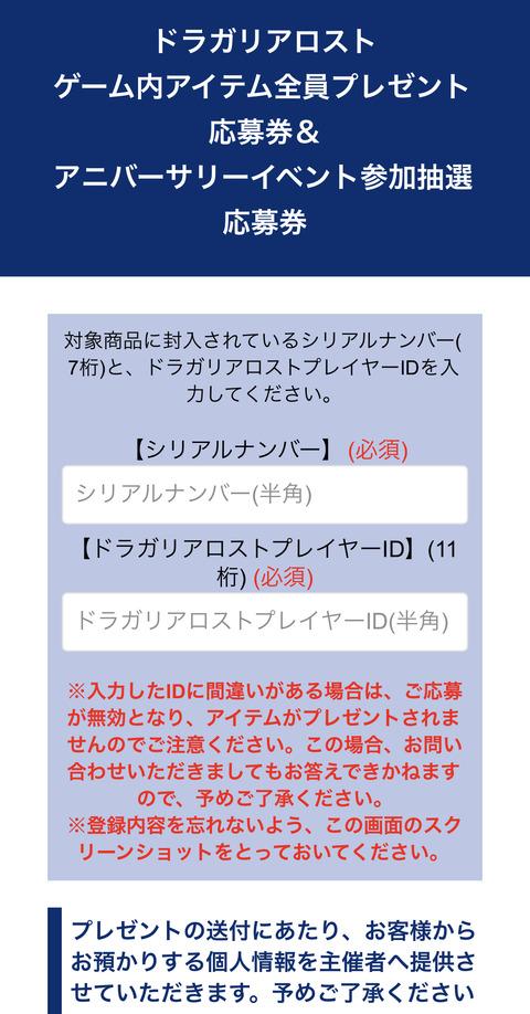 5219E13F-E0AE-4EFA-A620-55EA8E8BF789
