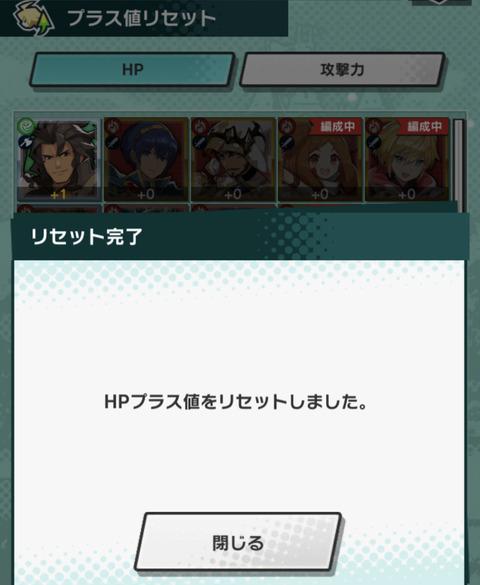 04158DF6-679F-49F0-AB45-1D7B8980D1E2