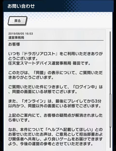 35BF11F6-5E1B-417C-819A-63126FFD32DB