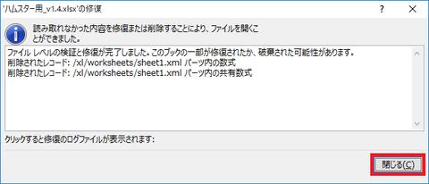 Windows手順7