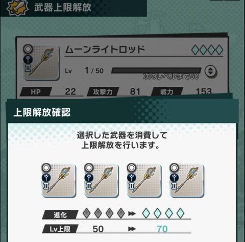 B8D15931-2CFD-4649-87AB-1265AD7CA47C