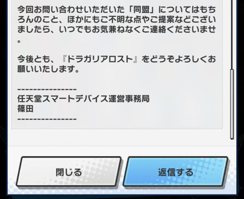 B74BA383-7EFE-406E-9518-555AEF234C05