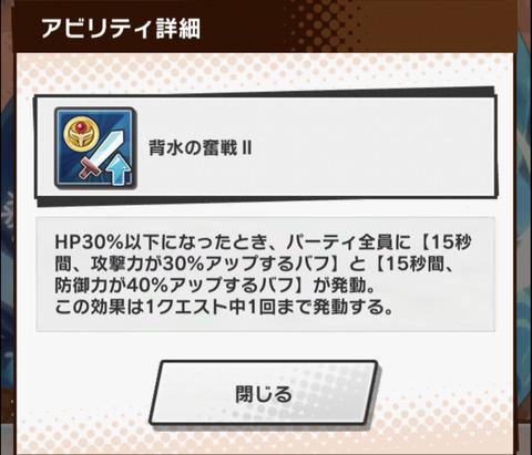 BF322C59-0A59-45B6-9465-91CEF5C73044