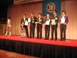 JAF表彰式4