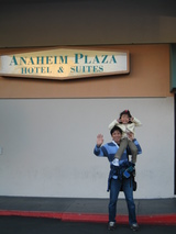 アナハイム プラザホテル2