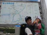 木曽駒コース