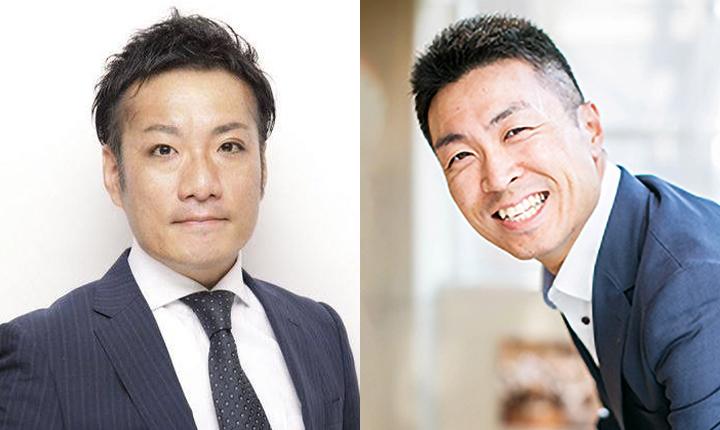 今井さん(左)、毛利さん(右)