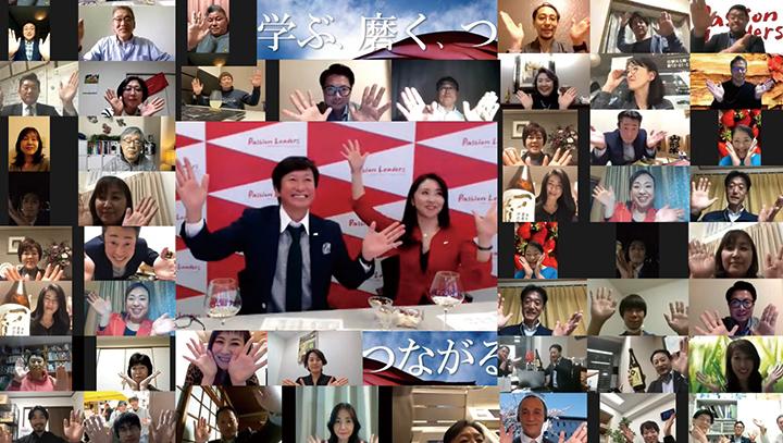 TOHOKU Branch オンライン交流会の様子