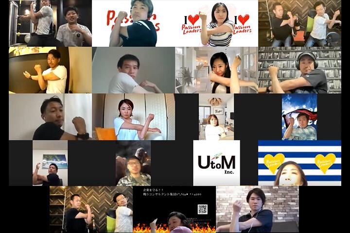 オンラインストレッチでリラックス!HOKKAIDO Branchスポーツ部会×グルメ部会コラボ企画