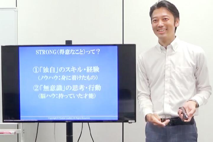 「新規事業チャレンジゼミ」が10月よりスタート!