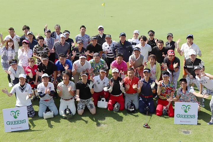 「2019年東京ゴルフコンペ 第8回Passion Leaders CUP」の様子
