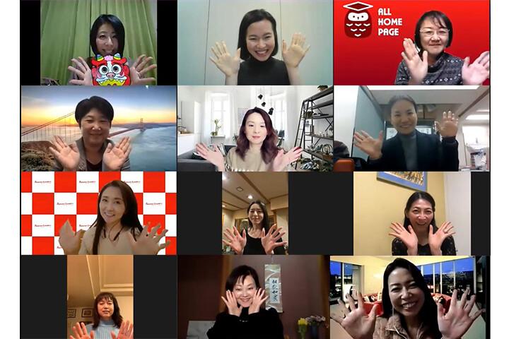 全国女性会員が参加!オンライン交流会を開催しました