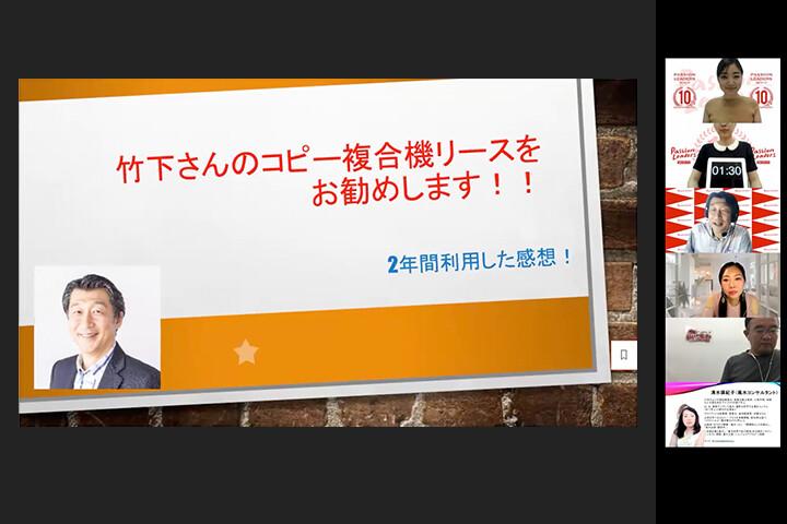TOKYOエリアビジネスマッチング会で新たな試み!「他者プレゼン」