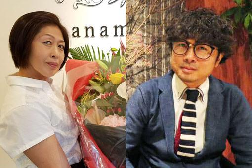 hanamatsuri 今野 文恵 氏とトップアートセクション髙橋 孝行 氏