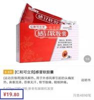 WeChat Image_20190908104136