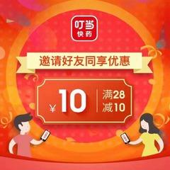 WeChat Image_20190908104104