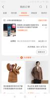 Screenshot_2019-02-18-17-17-11-226_com.taobao.taobao