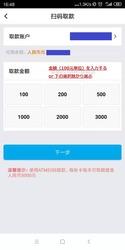 WeChat Image_20191020195201