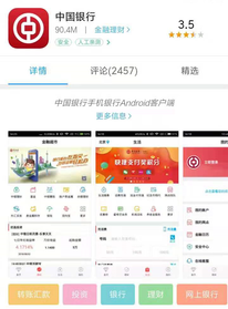 WeChat Image_20191027194255