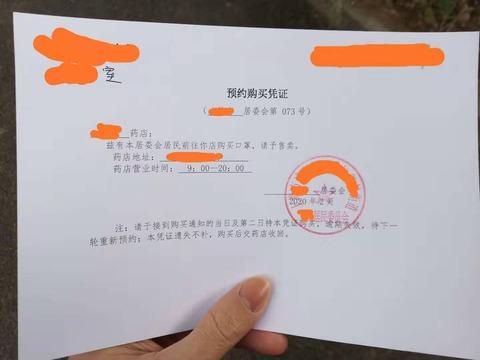 WeChat Image_20200204122017