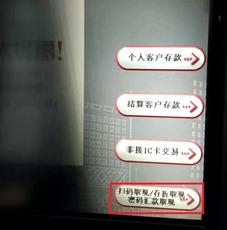 WeChat Image_20191020195149