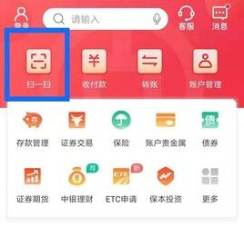 WeChat Image_20191020195055