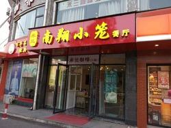 WeChat Image_20190917223831