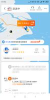 Screenshot_2019-02-18-17-19-14-343_com.taobao.taobao